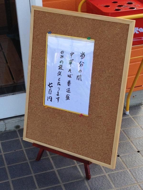 f:id:kazu_ma634:20161024224509j:image:h400