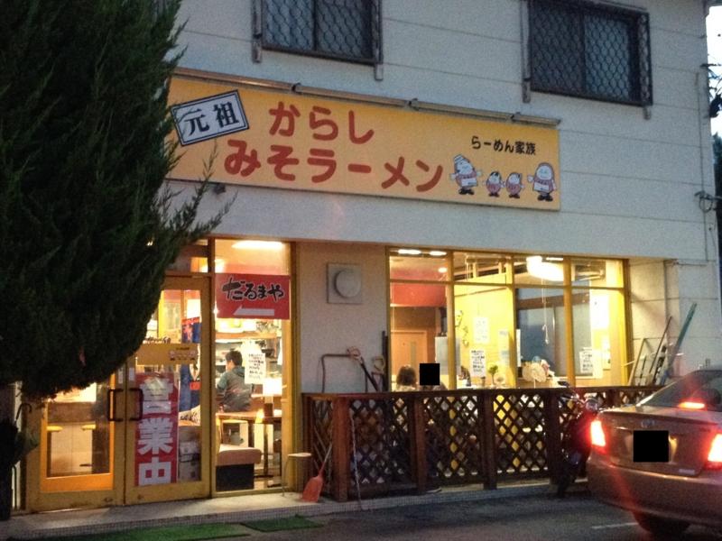 f:id:kazu_ma634:20161024235433j:image:w400