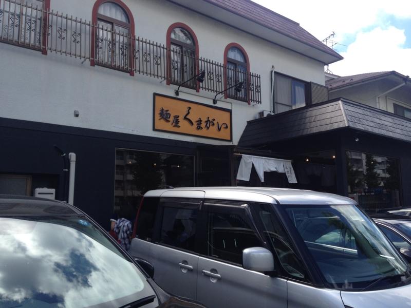 f:id:kazu_ma634:20161025000041j:image:w400