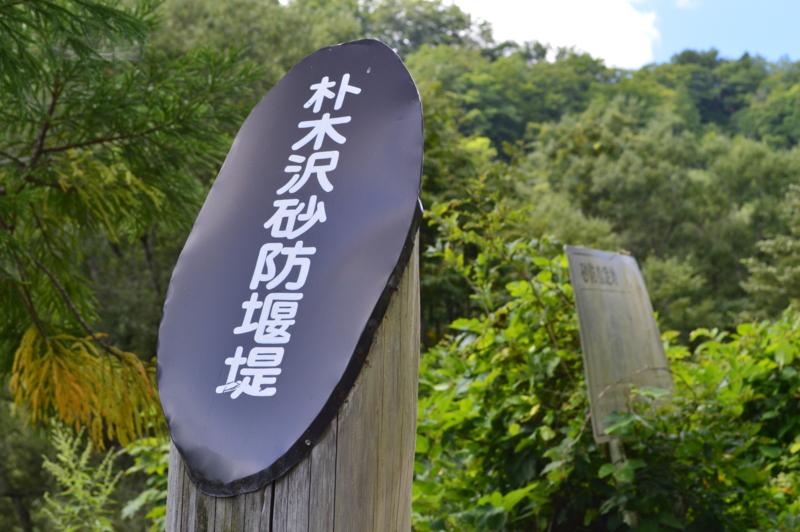 f:id:kazu_ma634:20161025211651j:image:w400