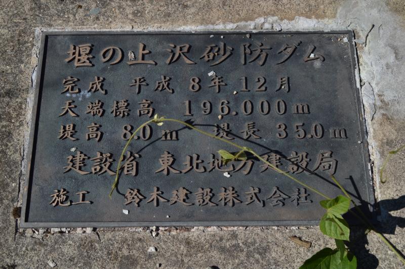 f:id:kazu_ma634:20161026000623j:image:w400