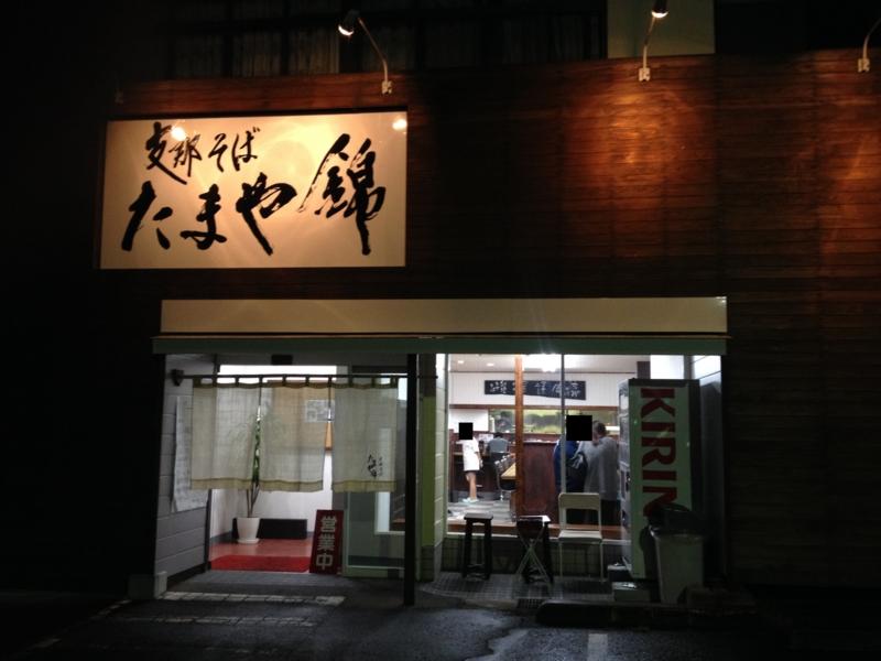 f:id:kazu_ma634:20161026234708j:image:w400