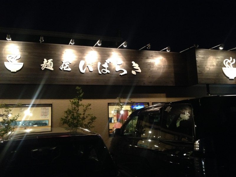 f:id:kazu_ma634:20161031224158j:image:w400