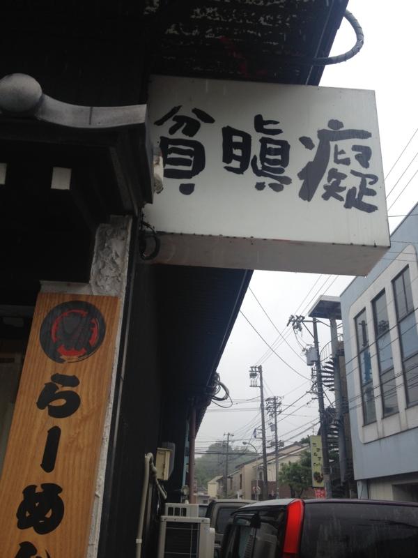 f:id:kazu_ma634:20161031225102j:image:h400