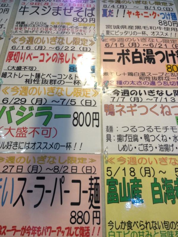 f:id:kazu_ma634:20161031231858j:image:h400