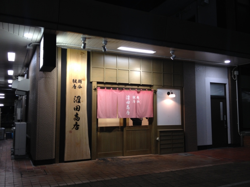 f:id:kazu_ma634:20161101203335j:image:w400