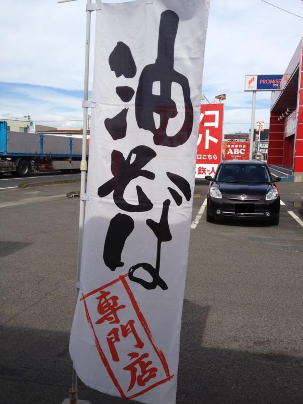 f:id:kazu_ma634:20161114235110j:image:h400