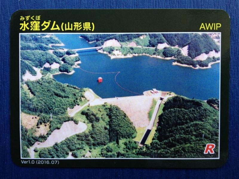 f:id:kazu_ma634:20161208234547j:image:w400