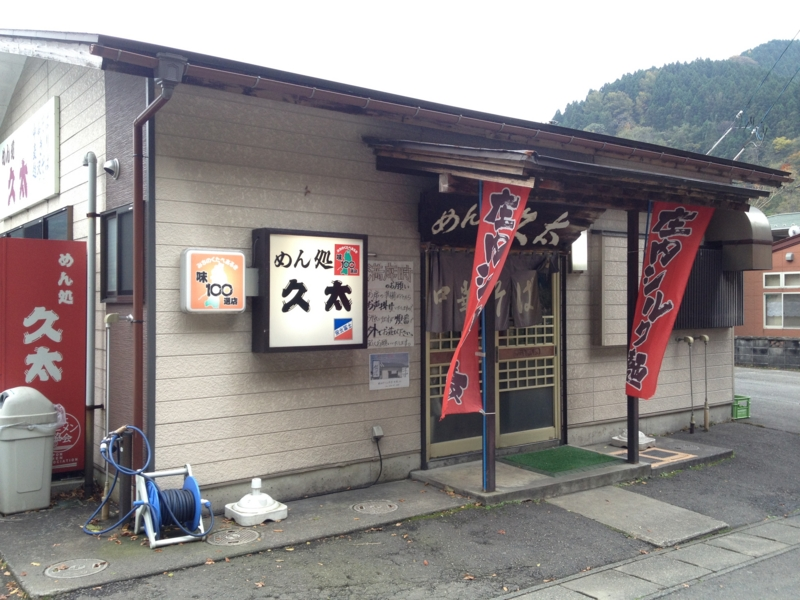 f:id:kazu_ma634:20161210005706j:image:w400