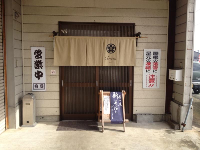 f:id:kazu_ma634:20161227000144j:image:w400