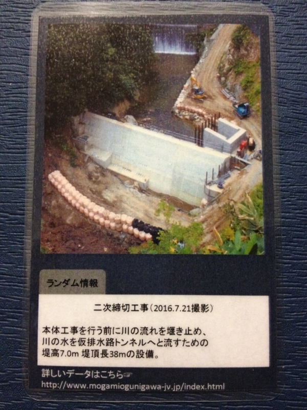 f:id:kazu_ma634:20161227224702j:image:h400