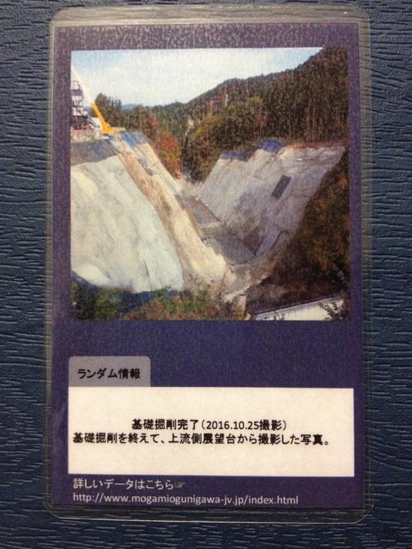 f:id:kazu_ma634:20161227224704j:image:h400