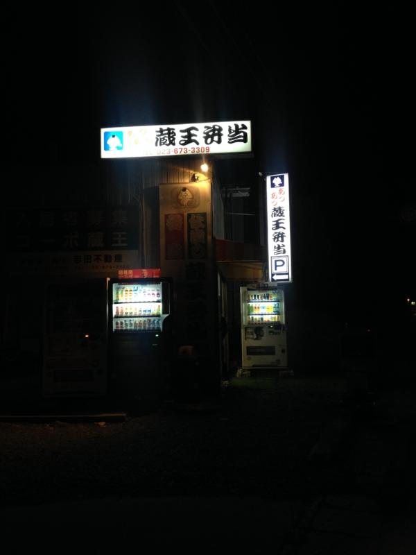 f:id:kazu_ma634:20161227231912j:image:h400