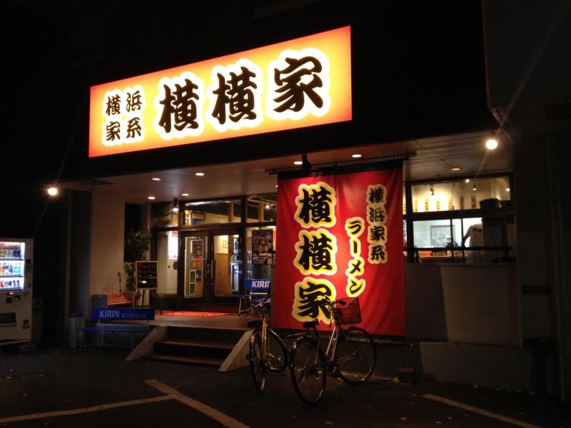 f:id:kazu_ma634:20161230171826j:image:w400