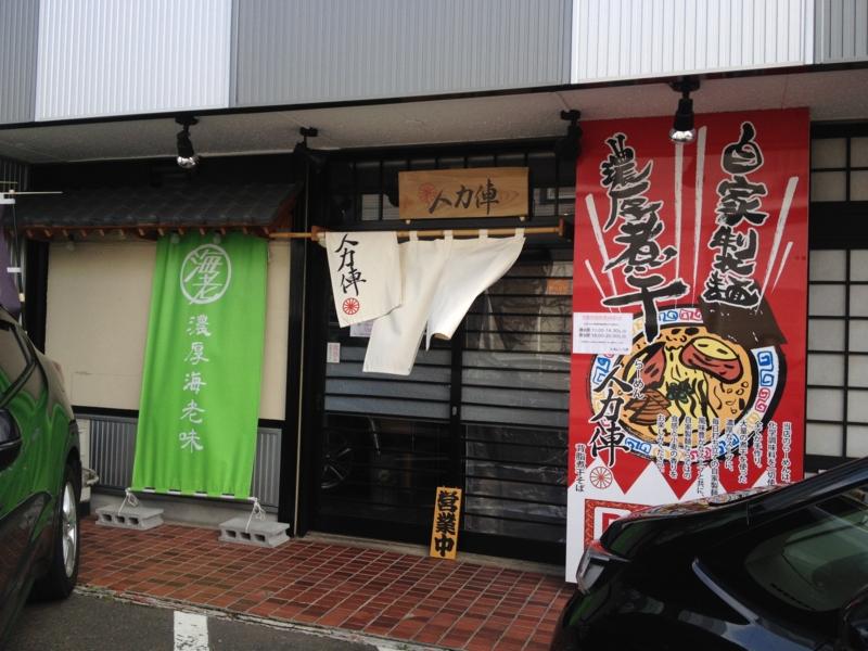 f:id:kazu_ma634:20161230181225j:image:w400