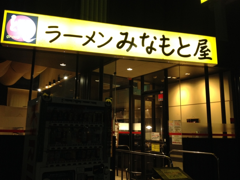 f:id:kazu_ma634:20161230215104j:image:w400