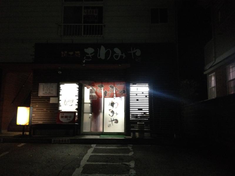 f:id:kazu_ma634:20161230215337j:image:w400