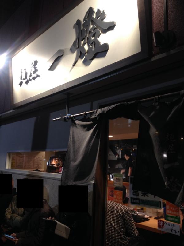 f:id:kazu_ma634:20170119235657j:image:h400