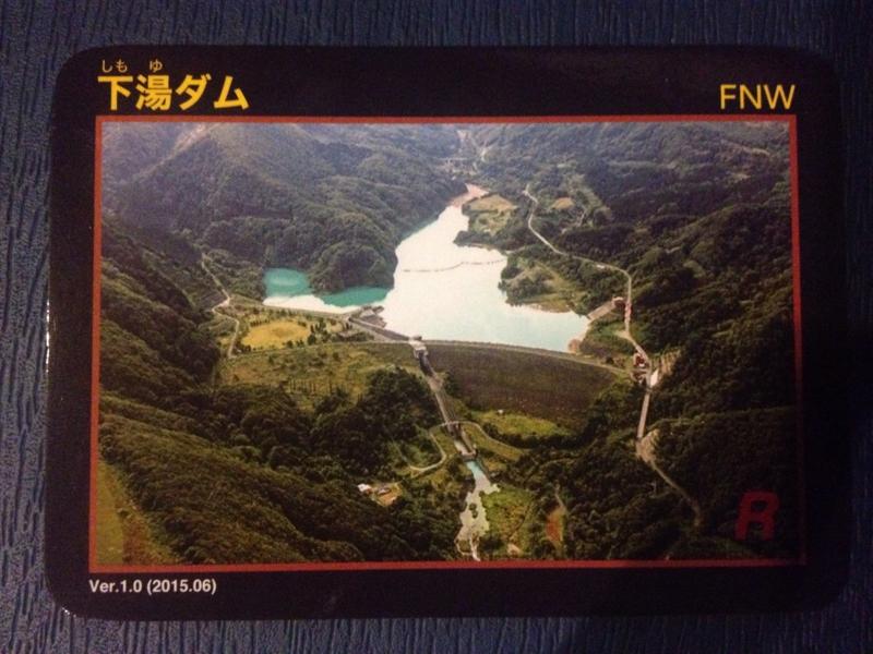 f:id:kazu_ma634:20170211000628j:image:w400