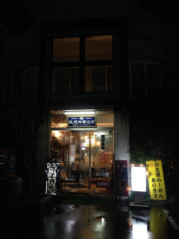 f:id:kazu_ma634:20170212210023j:image:h400