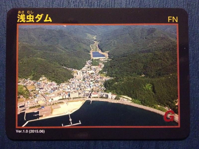 f:id:kazu_ma634:20170212231853j:image:w400
