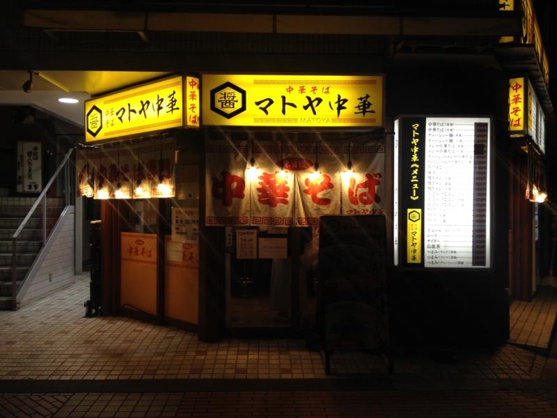 f:id:kazu_ma634:20170213213954j:image:w400