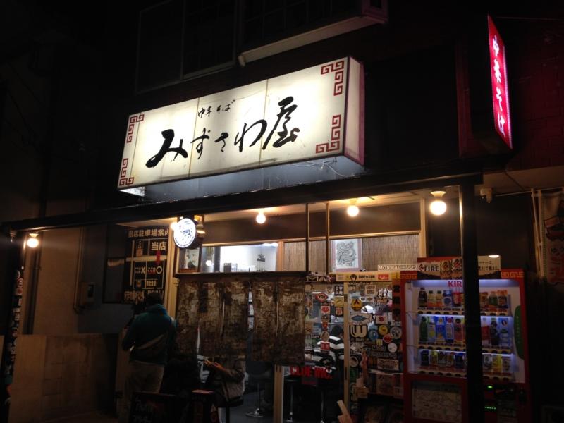 f:id:kazu_ma634:20170214221234j:image:w400