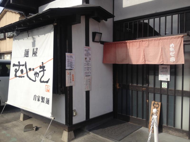 f:id:kazu_ma634:20170215224124j:image:w400
