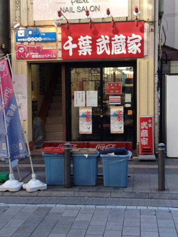 f:id:kazu_ma634:20170220232039j:image:h400