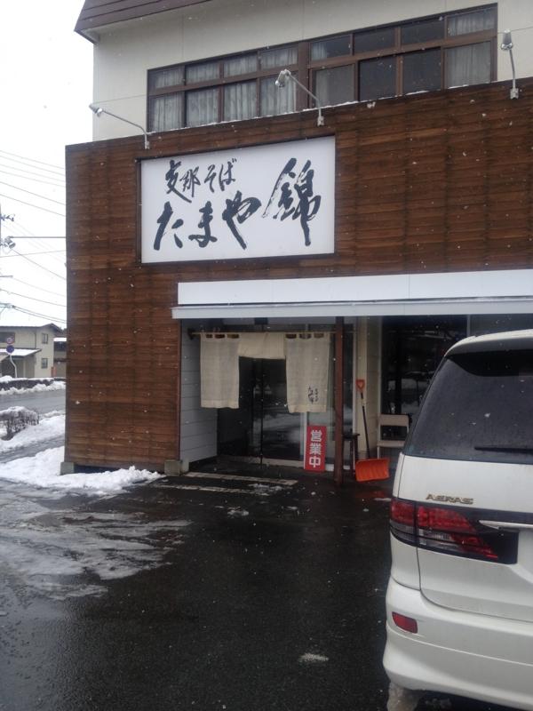 f:id:kazu_ma634:20170224222213j:image:h400