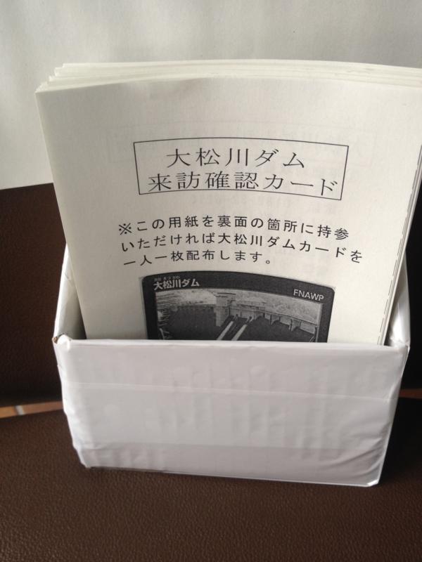 f:id:kazu_ma634:20170303120159j:image:h400