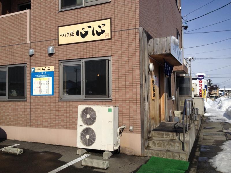 f:id:kazu_ma634:20170305152534j:image:w400