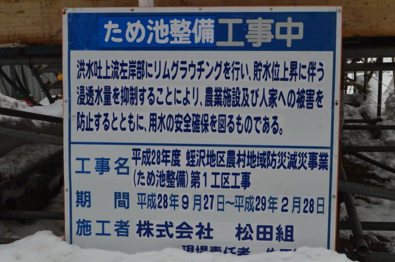 f:id:kazu_ma634:20170305152820j:image:w400