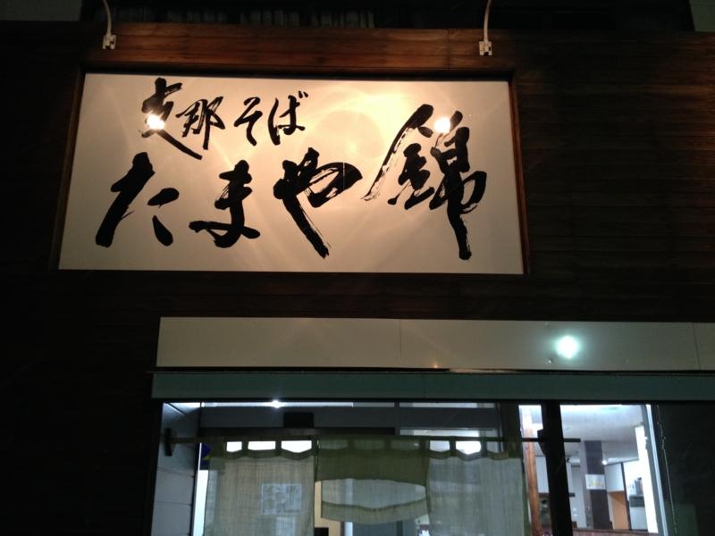 f:id:kazu_ma634:20170307002426j:image:w400