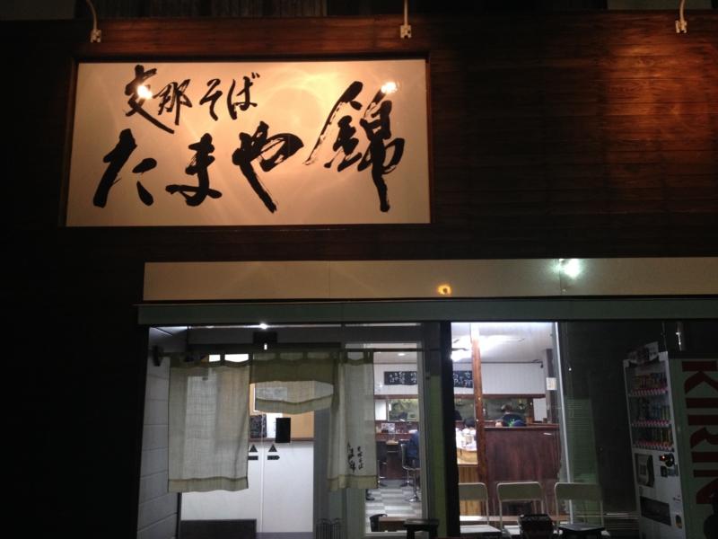 f:id:kazu_ma634:20170320122807j:image:w400