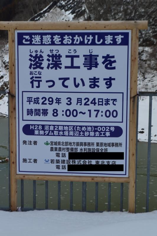 f:id:kazu_ma634:20170320143435j:image:h400
