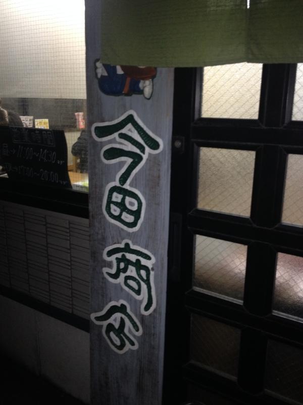 f:id:kazu_ma634:20170404230743j:image:h400