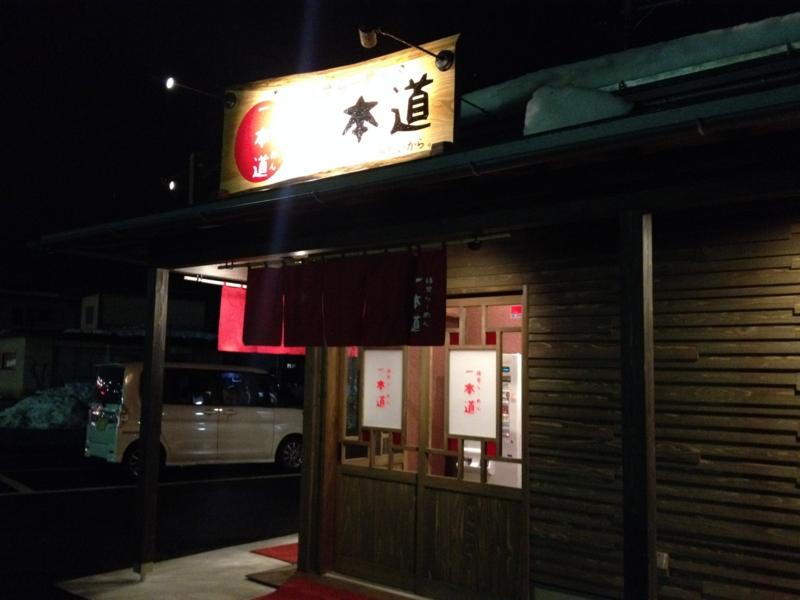 f:id:kazu_ma634:20170414225846j:image:w400