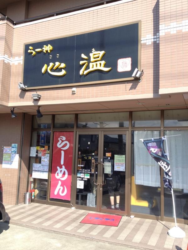 f:id:kazu_ma634:20170420220426j:image:h400
