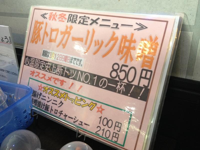 f:id:kazu_ma634:20170420220427j:image:w400