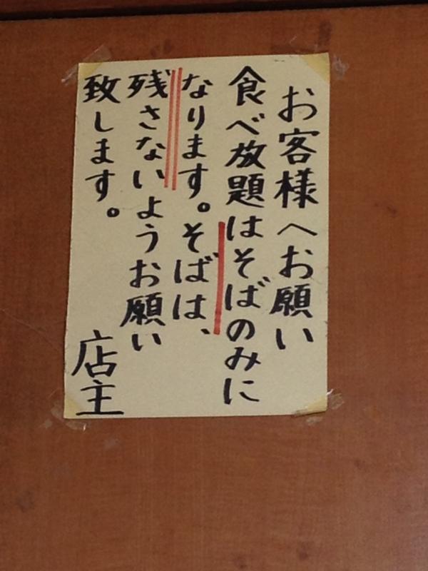 f:id:kazu_ma634:20170421234807j:image:h400