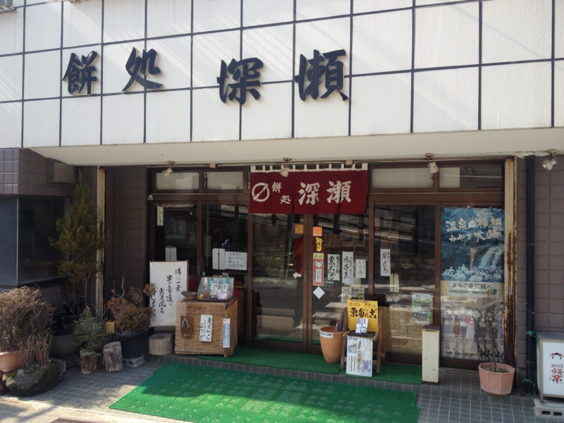 f:id:kazu_ma634:20170430020702j:image:w400