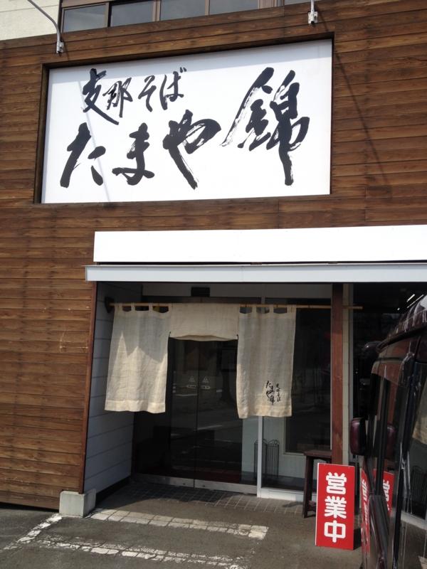 f:id:kazu_ma634:20170430224002j:image:h400