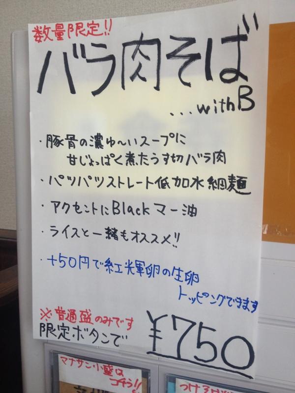 f:id:kazu_ma634:20170430224003j:image:h400