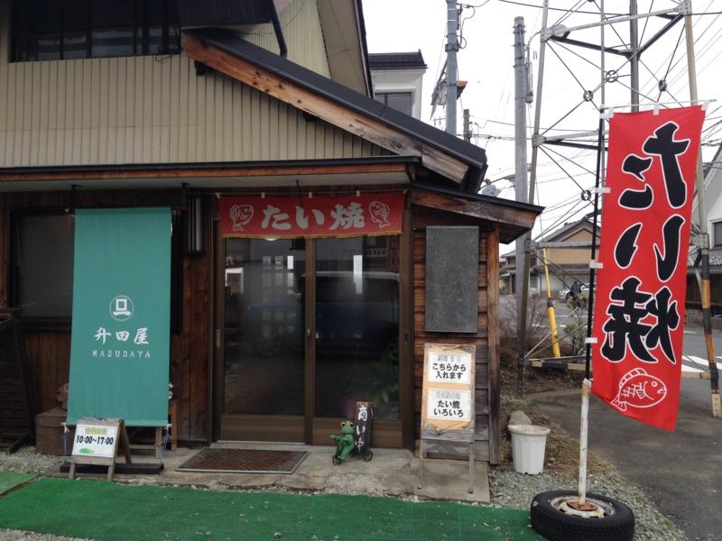 f:id:kazu_ma634:20170503154115j:image:w400
