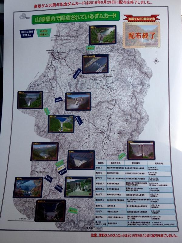 f:id:kazu_ma634:20170503195145j:image:h400
