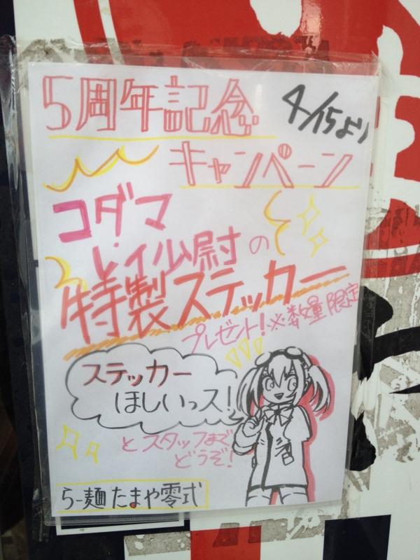 f:id:kazu_ma634:20170509224956j:image:h400