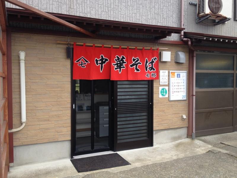 f:id:kazu_ma634:20170515223640j:image:w400