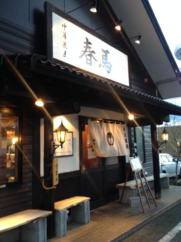 f:id:kazu_ma634:20170515224734j:image:h400