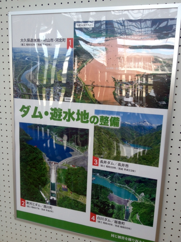 f:id:kazu_ma634:20170516230327j:image:h400